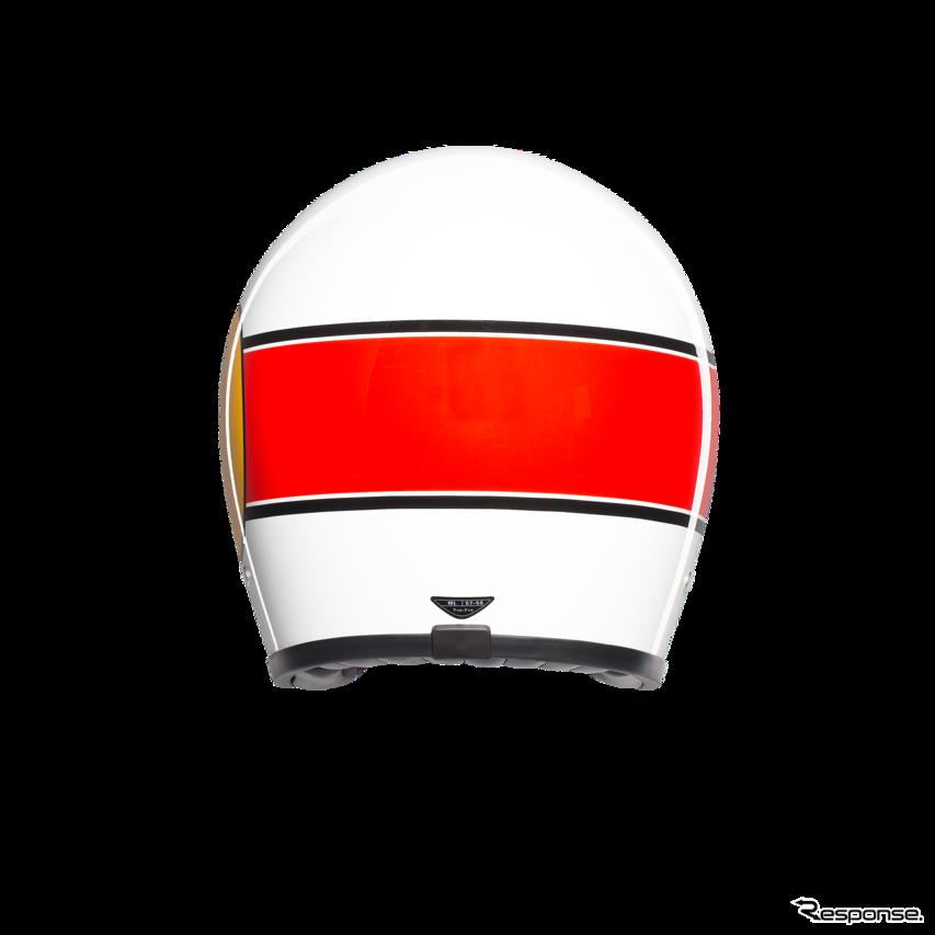 MINO 73 WHITE/RED