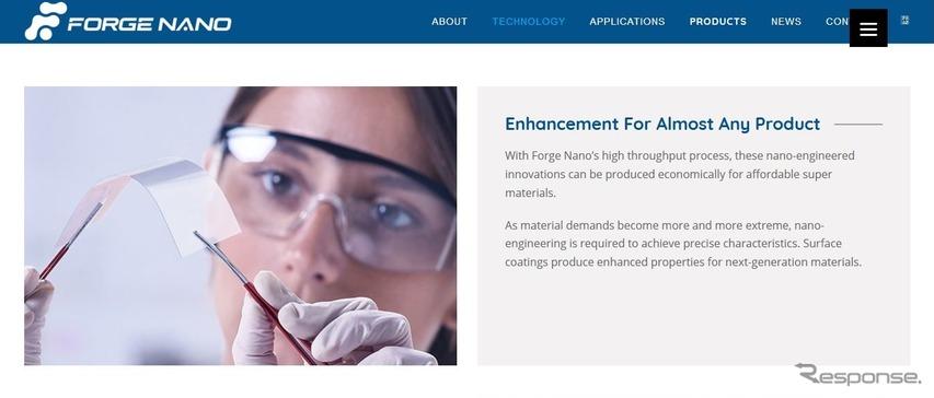 Forge Nano社の公式サイト