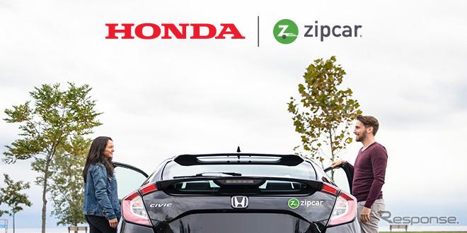 ホンダとジップカーの戦略的提携拡大のイメージ
