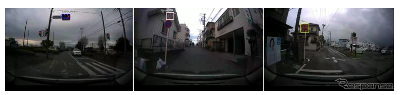 信号・道路標識を検知した際のイメージ