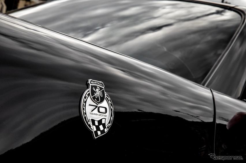 アバルト 124 スパイダーの70th Anniversary