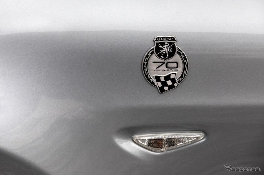 アバルト 124 GTの70th Anniversary