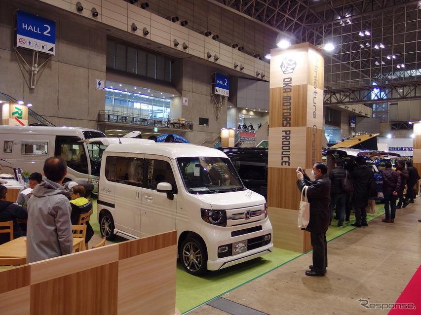 RVランド/岡モータースN-VAN(ジャパンキャンピングカーショー2019)