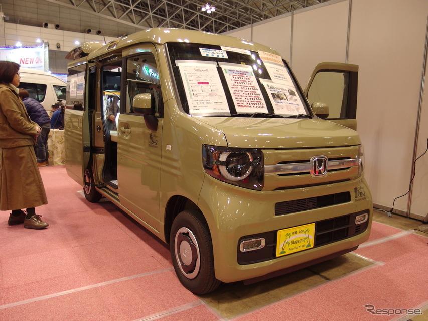 リゾートデュオステージ21 N-VAN(ジャパンキャンピングカーショー2019)