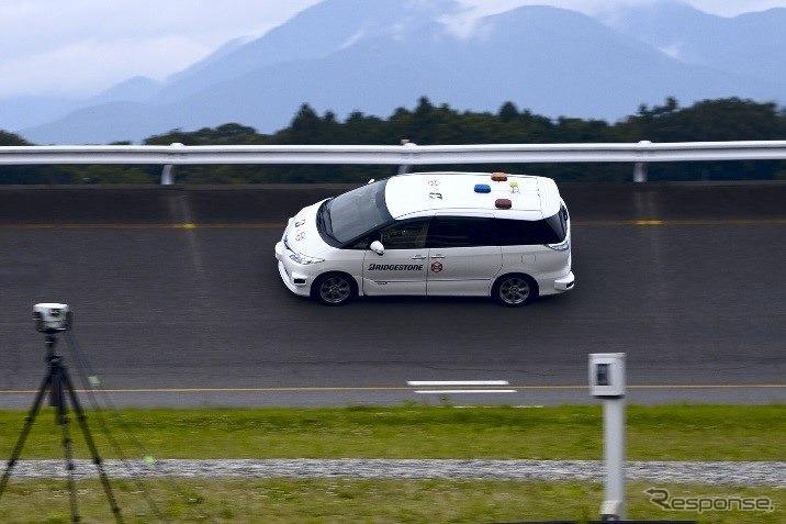 ZMP、自動運転技術を活用したIZACレボリューションサービスを提供開始