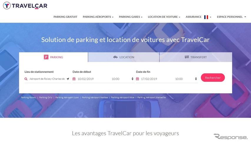 レンタカーや駐車場予約アプリを手がける「トラベルカー」の公式サイト