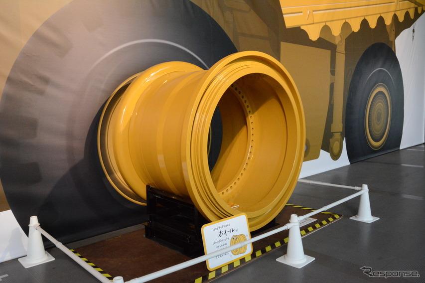 トピー工業の超大型ダンプ用ホイール