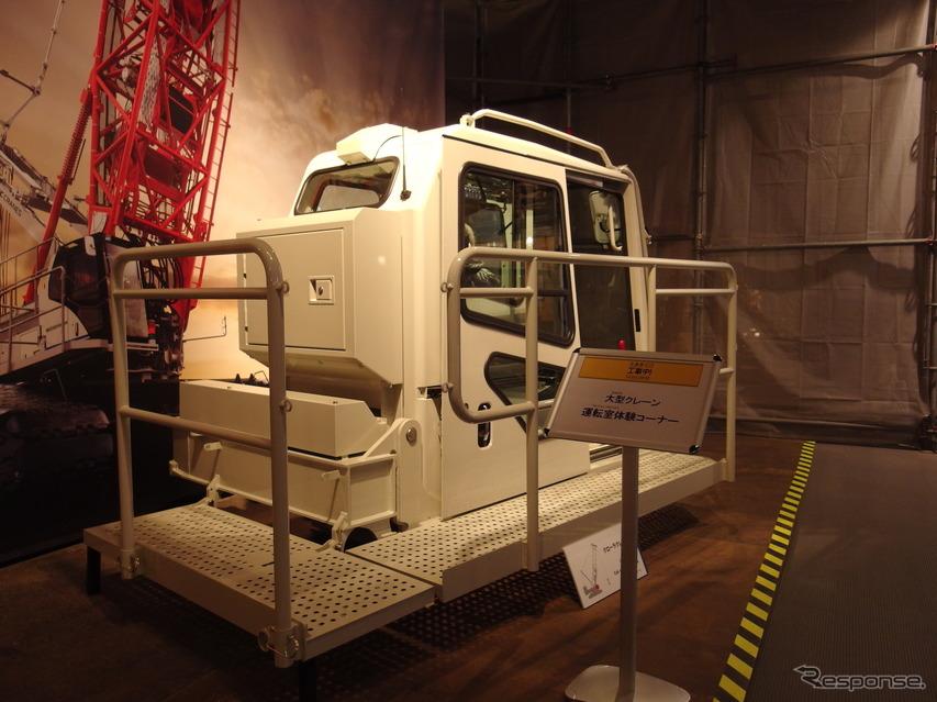 住友重機建機クレーンのクローラークレーン『SCX3500-3』運転室