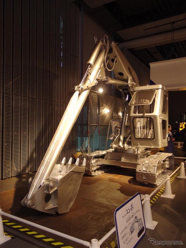 日本初の国産油圧ショベル『Y-35』