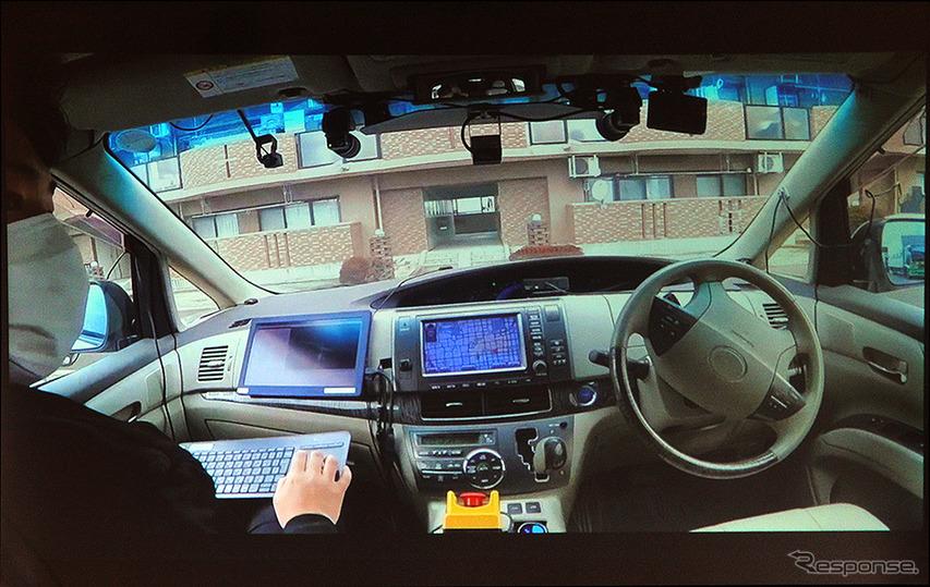 国内初「5Gで複数台の自動運転実験車を遠隔監視」実証実験(愛知県一宮市/KDDI名古屋ネットワークセンター/2月9日)