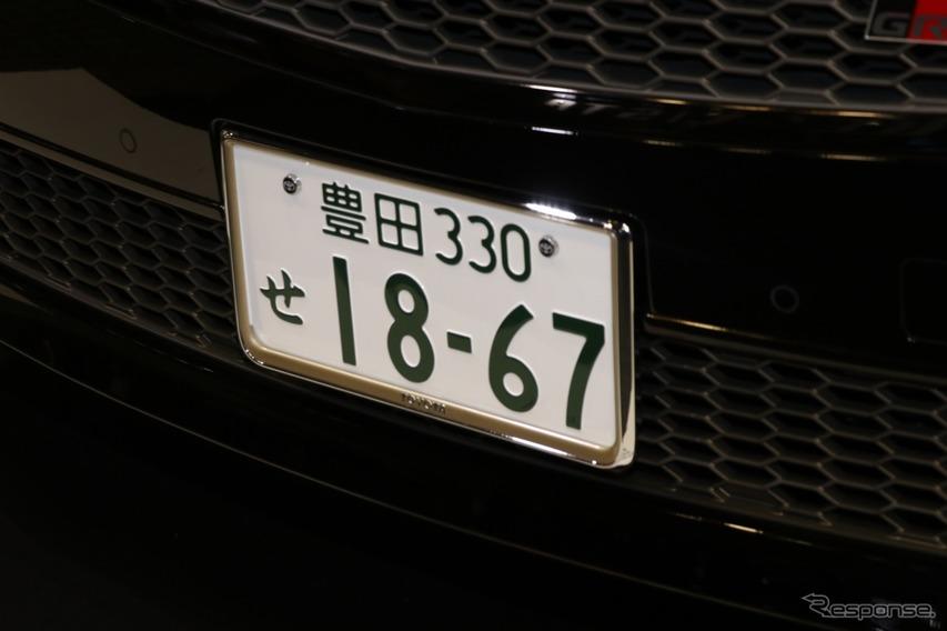 豊田佐吉の生年だというナンバー。トヨタの日本へ、そして日本経済界へのエールなのかもしれない。