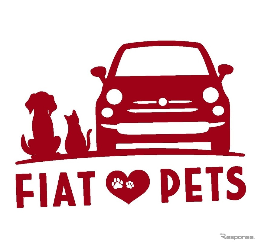 FIAT Loves Pet(ロゴ)