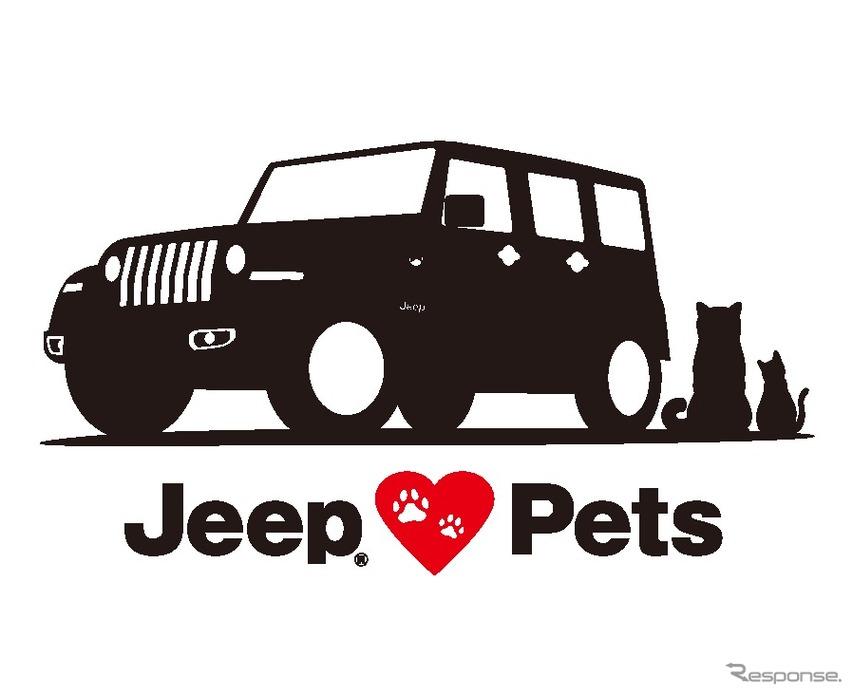 JEEP Loves Pet(ロゴ)