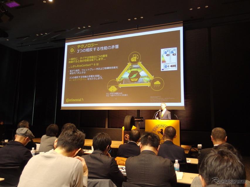 コンチネンタル・ジャパン、技術サービス&トレーニング・マネージャーの小川直人氏(エココンタクト6発表)