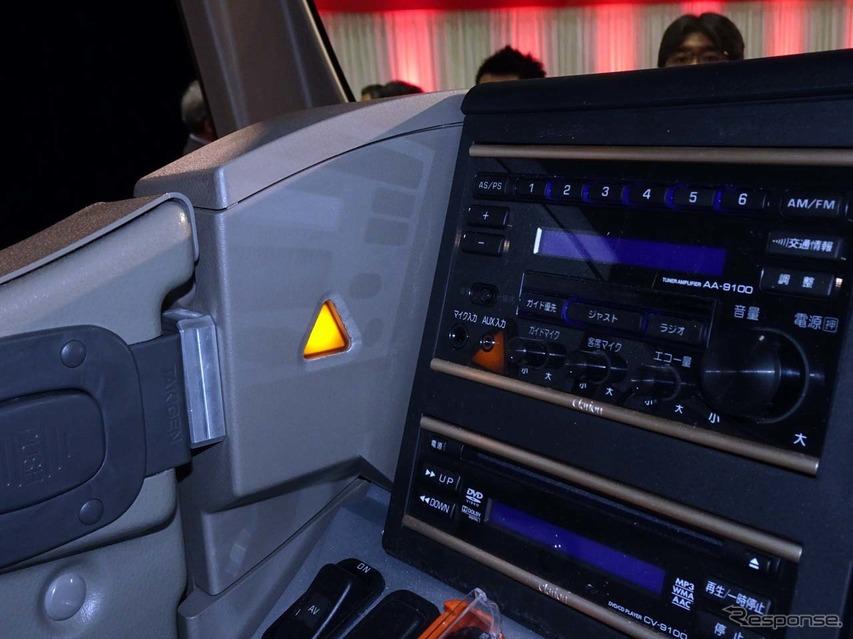 アクティブ・サイドガード・アシストのランプは運転席左側にある。重要度に応じて黄色→赤色と変化する