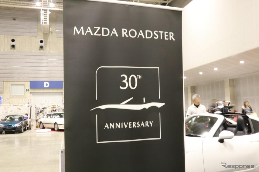 1989年2月、MX-5 Miata がシカゴモーターショーでデビューした。日本での販売開始はそのおよそ半年後、9月からとなった。