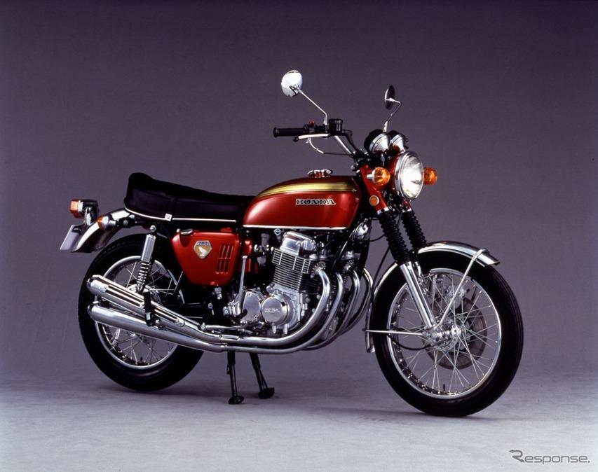 DREAM CB750FOUR(1969年)