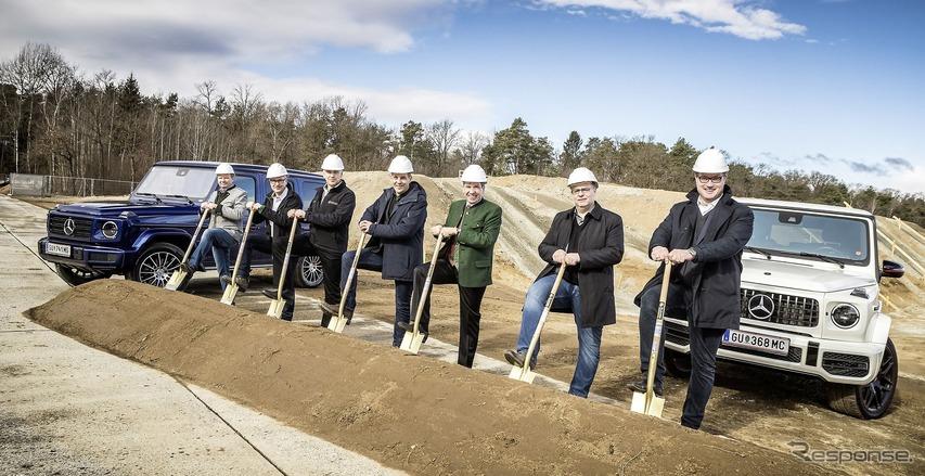 メルセデスベンツがオーストリアに建設する新型Gクラスのエクスペリエンスセンター