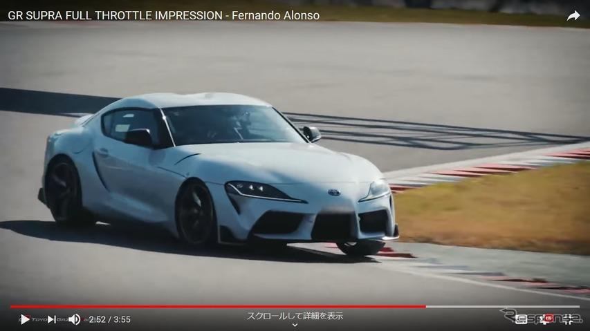 トヨタ・スープラ 新型をテストするフェルナンド・アロンソ選手