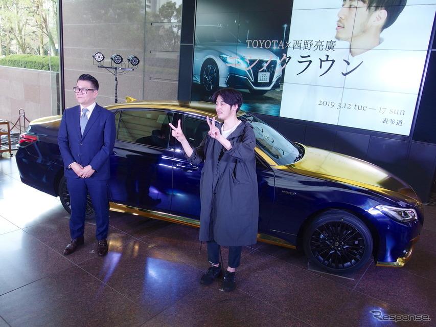 TOYOTA × 西野亮廣 ニシノクラウン 発表(トヨタ東京本社、3月11日)