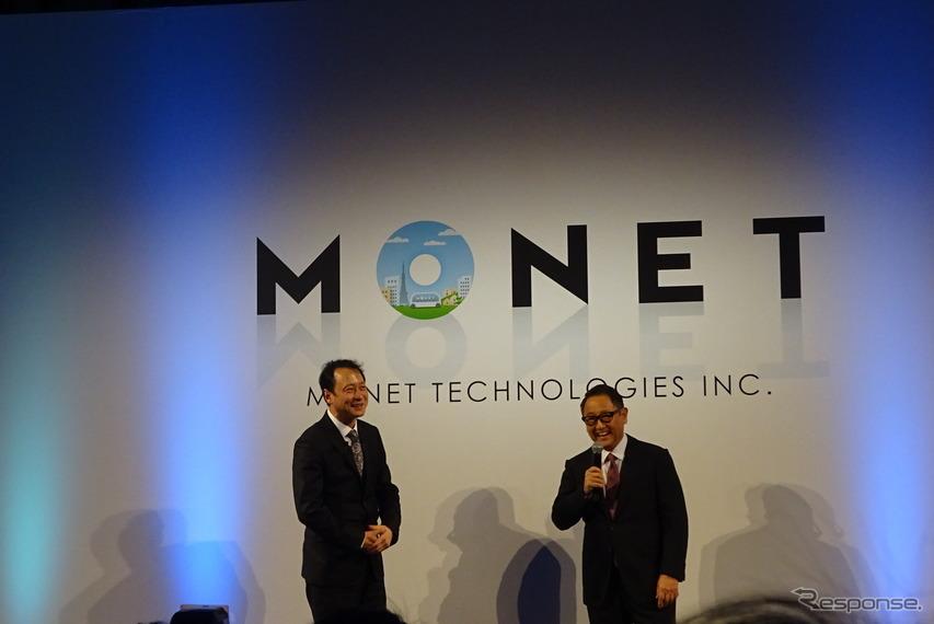 モネの宮川潤一社長(左)と豊田章男トヨタ社長