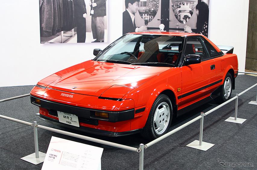 MR・FF・FR…80年代の名車と向き合い、トヨタの多彩な車種展開を体感…オートモビルカウンシル2019