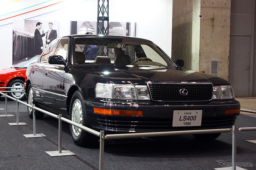 レクサス『LS400』(オートモビルカウンシル2019)