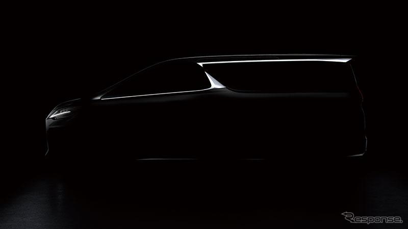 レクサス初のミニバンは『LM』、トヨタ アルファード がベースの可能性…上海モーターショー2019で発表へ