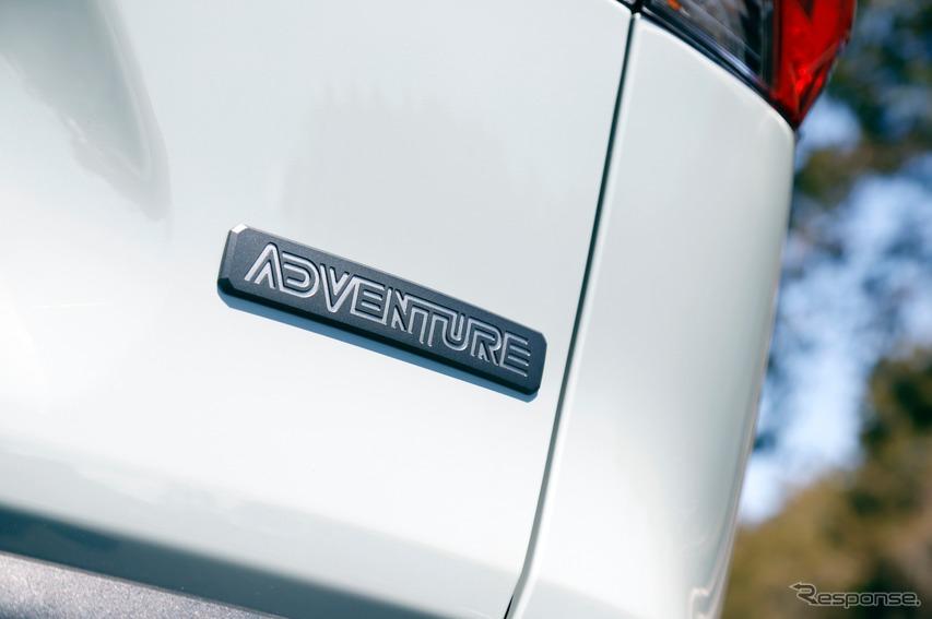 トヨタ RAV4 Adventure(アドベンチャー)