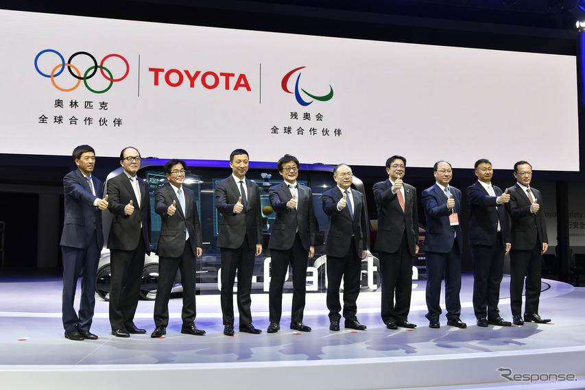 トヨタのプレスカンファレンス(上海モーターショー2019)