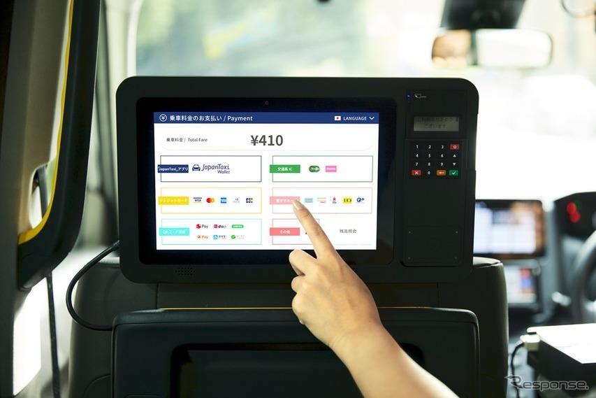 JapanTaxiタブレット搭載のタクシー、メルペイでの支払いに対応