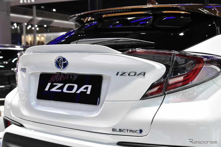 トヨタ イゾアEV(上海モーターショー2019)