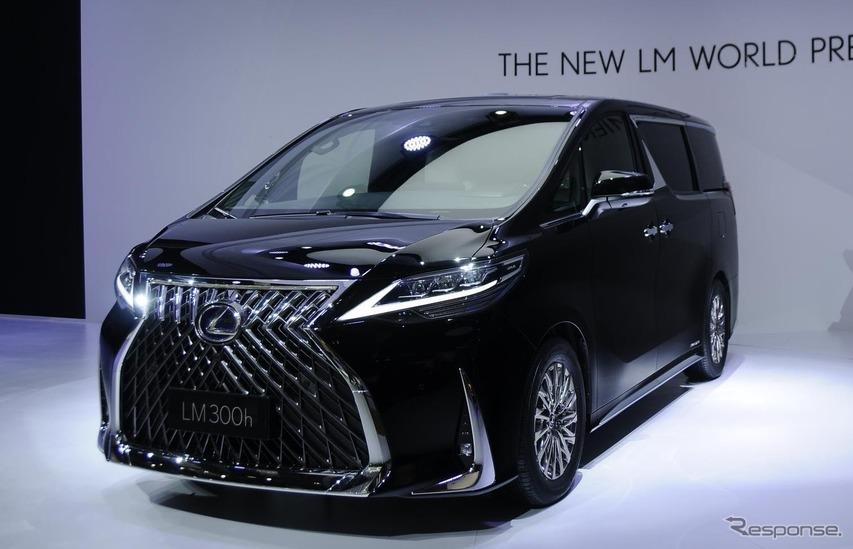 レクサス初のミニバン、LM の日本登場は?---可能性を考察する