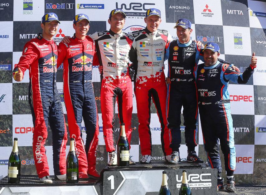 WRCチリ戦の表彰式。