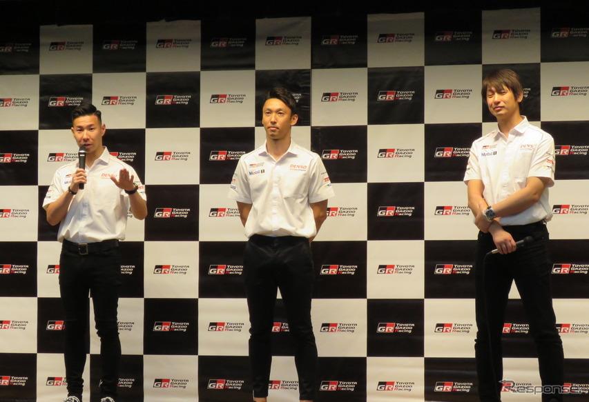左から小林可夢偉、中嶋一貴、GRパワートレーン推進部の加地雅哉部長。