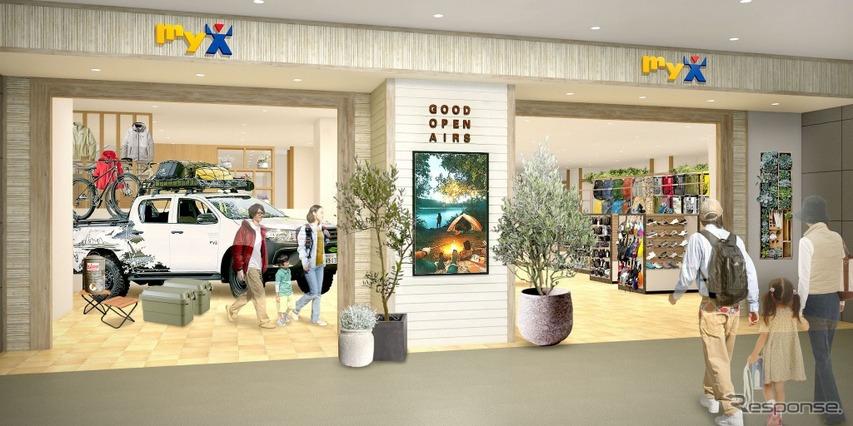 神奈川トヨタ自動車のアウトドアセレクトショプ「マイクス」全面リニューアル 12月グランドオープン