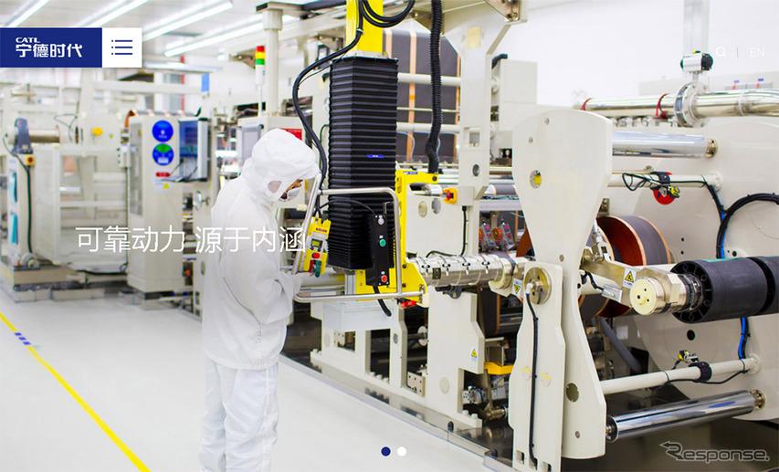 トヨタ、中国CATL社と新エネルギー車用電池で提携