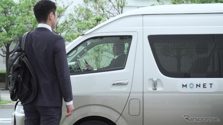 「MONET Biz」今秋サービス開始に向け実証実験 社用車を複数企業で共同利用
