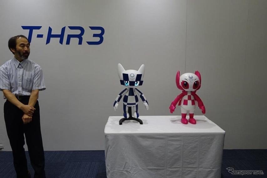 マスコットロボット