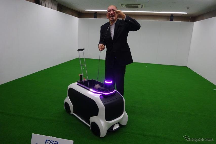フィールド競技サポートロボットのFSR
