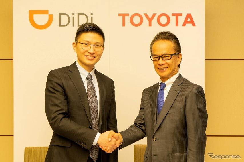 トヨタ、中国配車サービス最大手DiDi社とMaaS領域で協業拡大 合弁会社設立へ