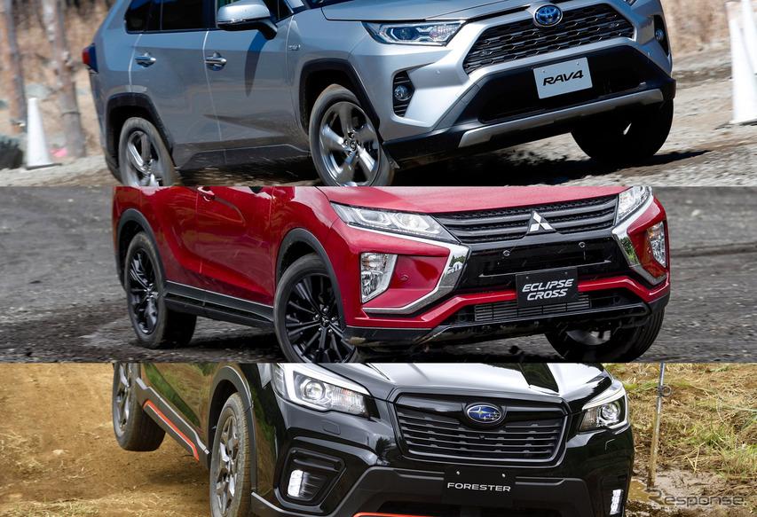 4WD性能ってどう違うの?ミドルSUV3車種で違いを解説!…RAV4、エクリプスクロス、フォレスター