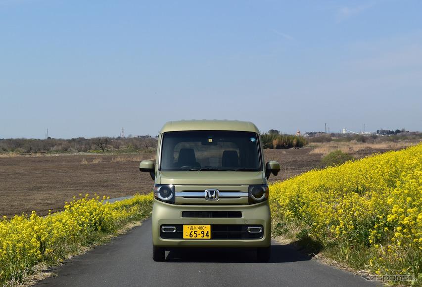 ホンダ N-VAN +STYLE FUN・ターボ Honda SENSING