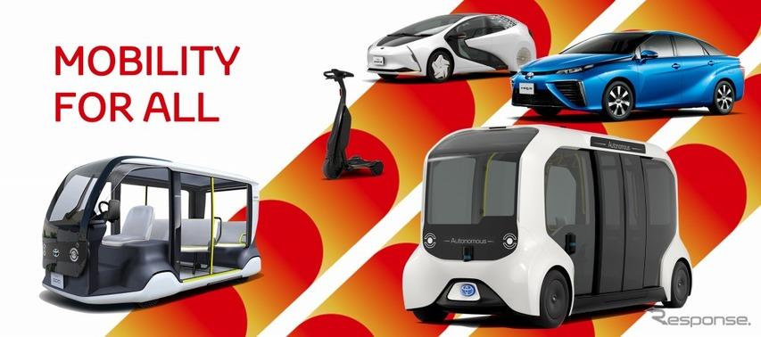 トヨタ、東京オリンピック・パラリンピック2020大会に約3700台の車両を提供---9割は電動車