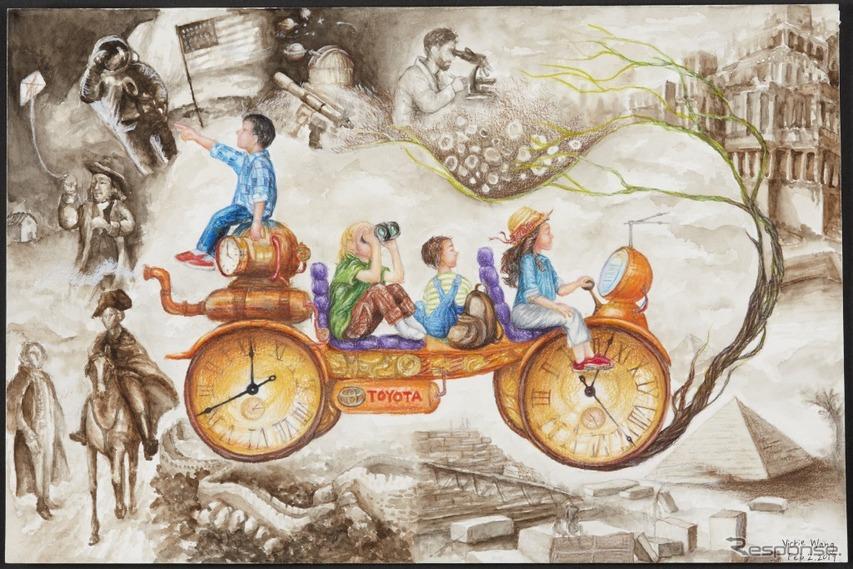 トヨタ夢のクルマアートコンテスト、金賞は時空を走る「タイム・トラベラー」など
