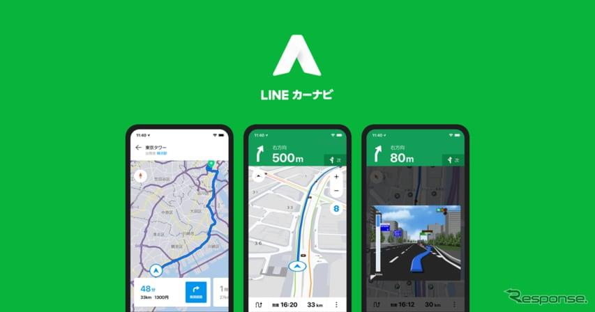 LINE、無料カーナビアプリ提供開始 走行中も音声操作可能