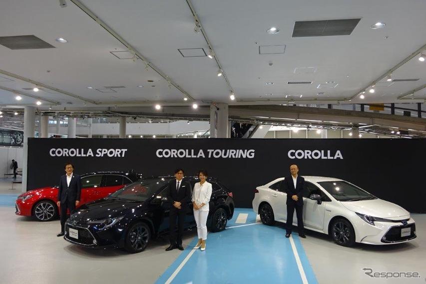 トヨタ 新型カローラ発表会
