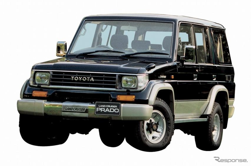プラド70系(1990年)