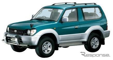 プラド90系(1996年)