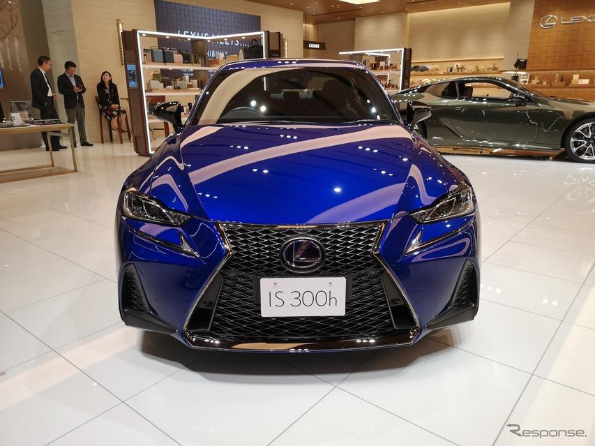 レクサスIS I Blue